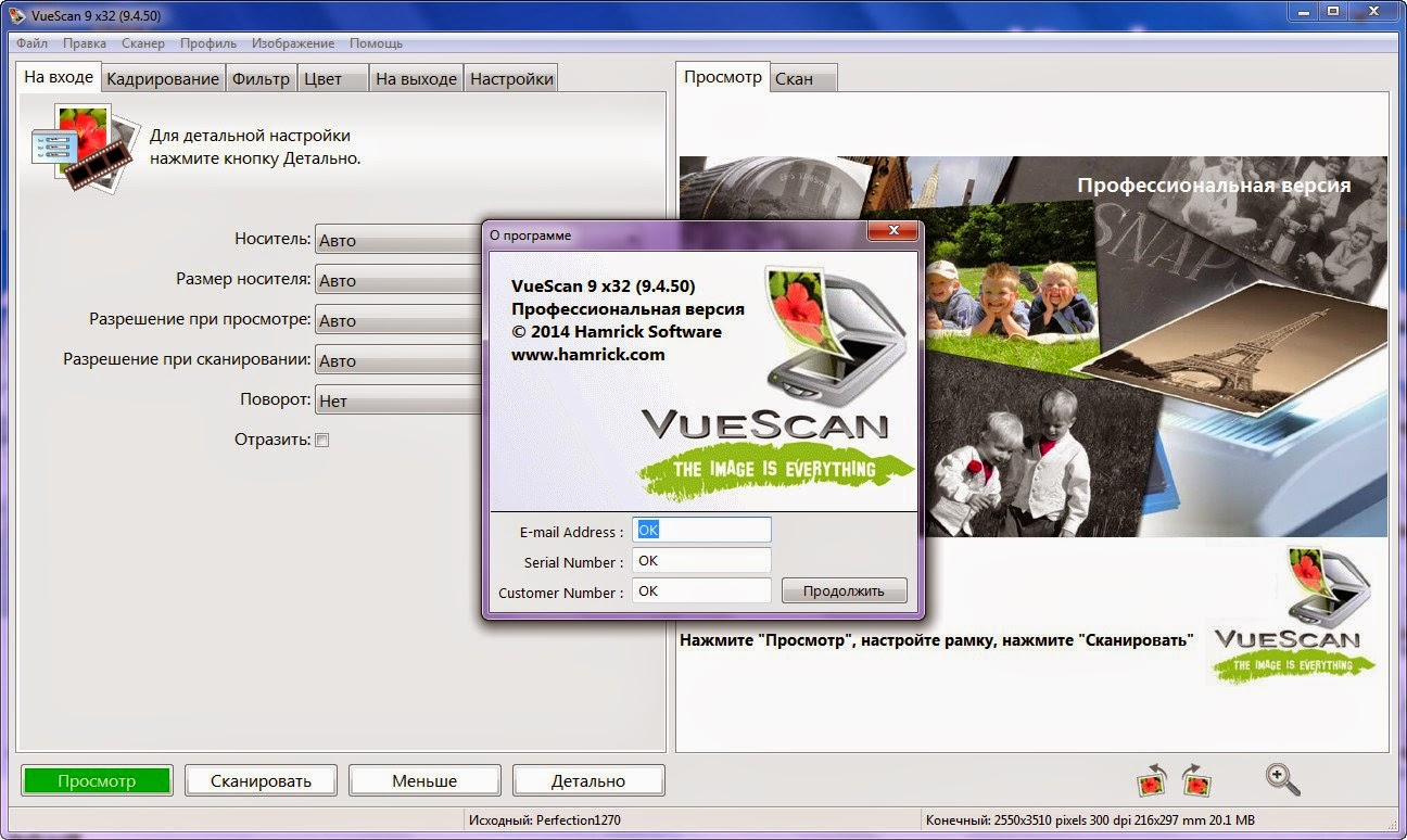 vuescan freeware download