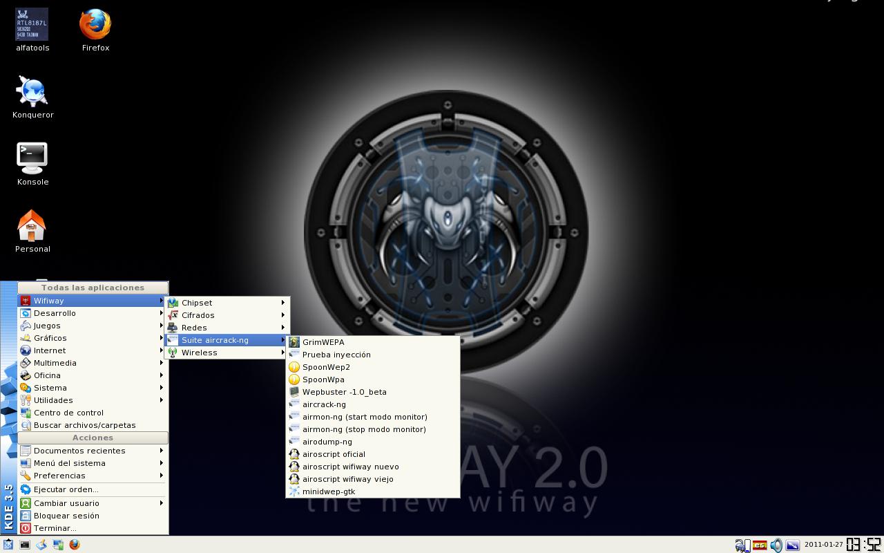 wifiway 2.0