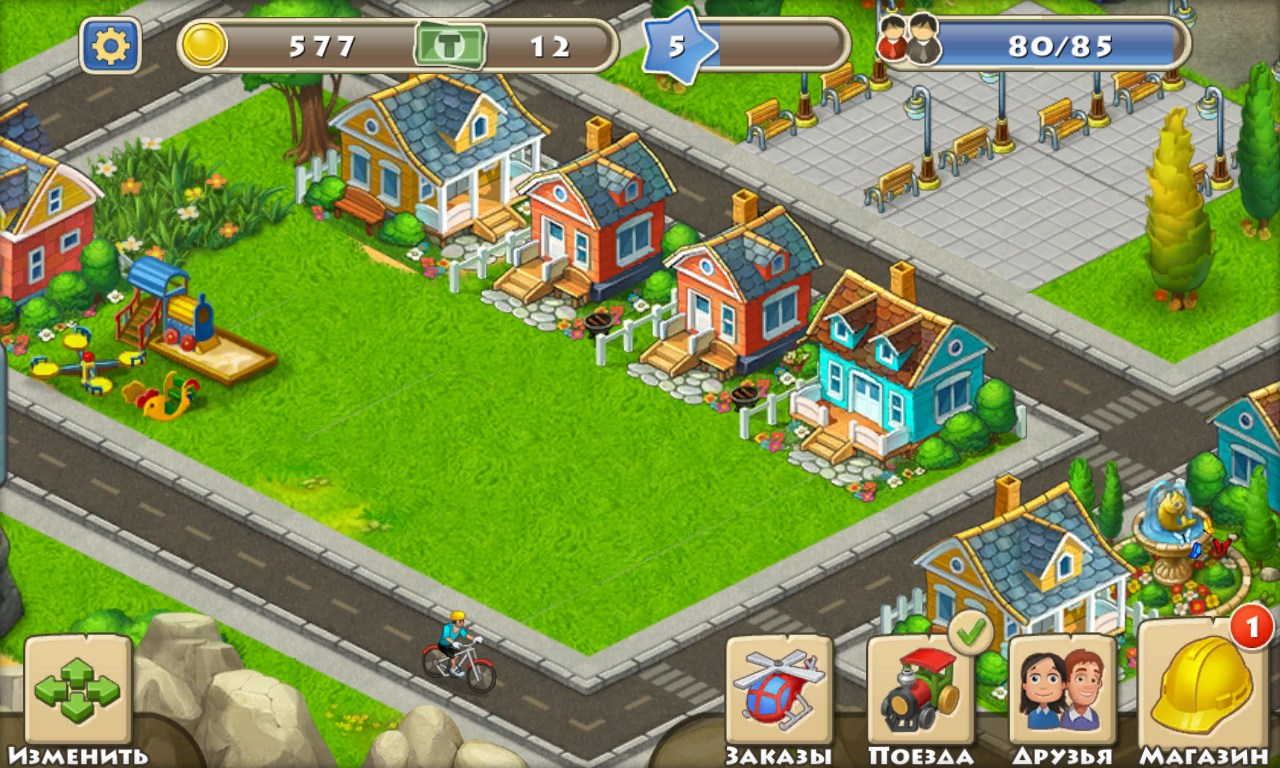 township game free download for pc