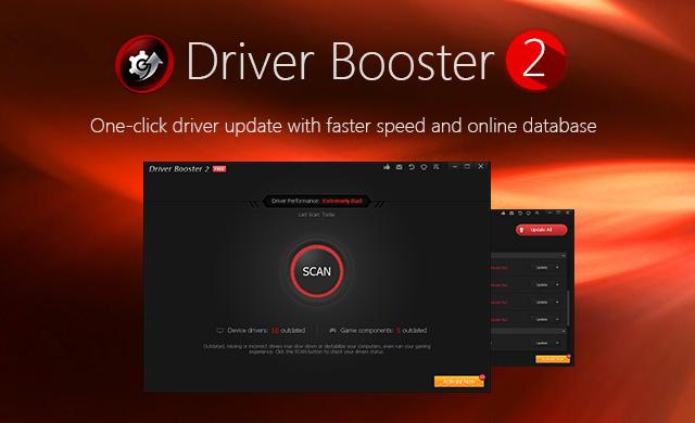 скачать driver booster