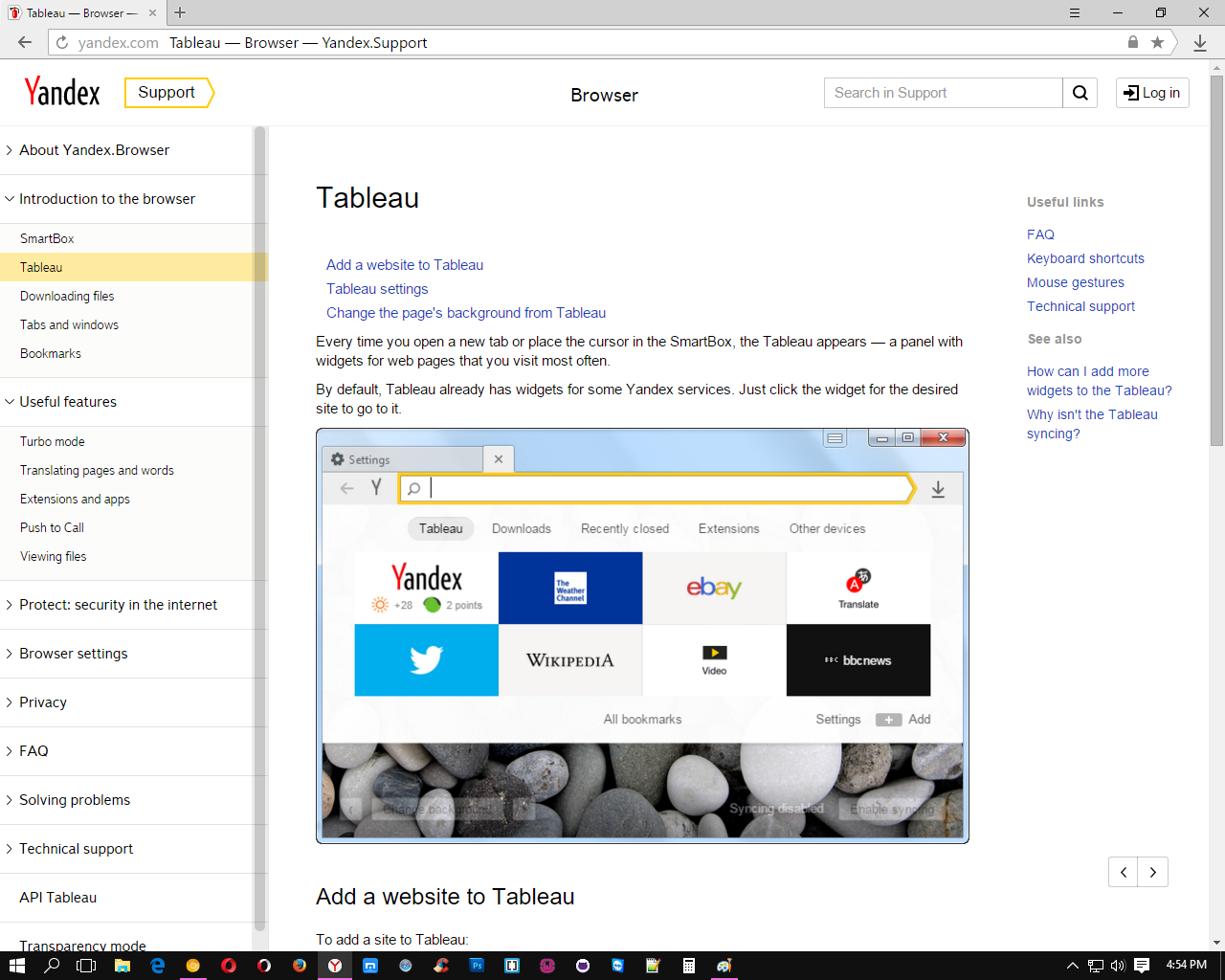 Download yandex browser for mac download