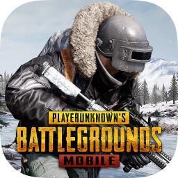 Download Pubg Mobile Battlefield 0 13 5